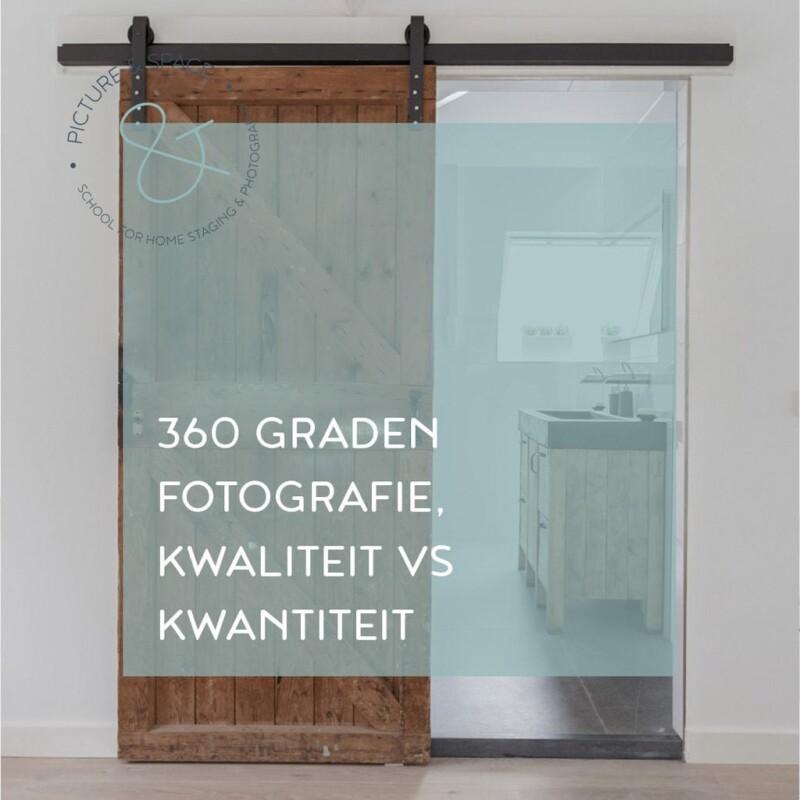 360 graden fotografie, kwaliteit vs kwantiteit