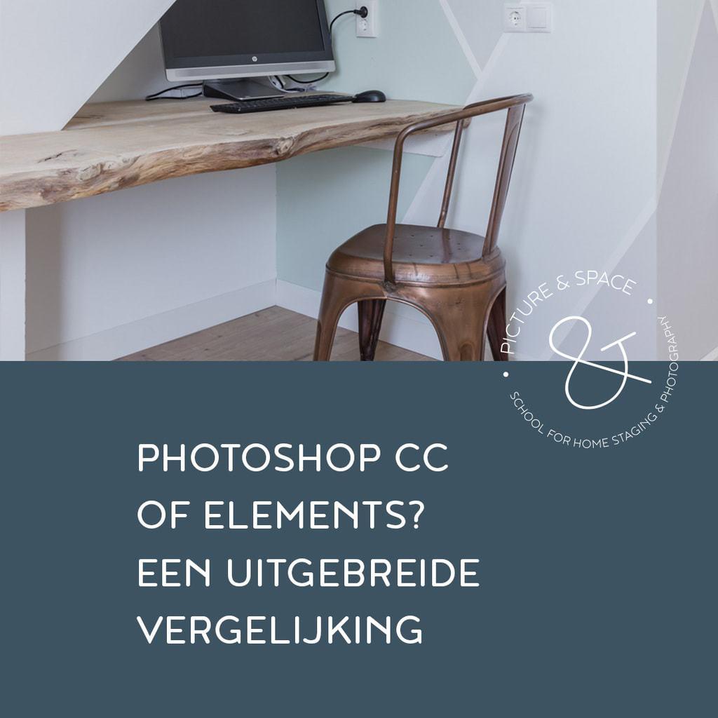 Photoshop CC of Elements? Een uitgebreide vergelijking